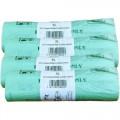 5 Litre x 200 BioBag Compostable Biodegradable Food Waste Caddy Bin Liner Bags (5L) EN13432